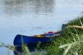 Location loisirs canoe